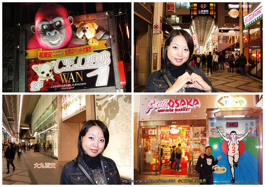 2010-10-28-15.jpg